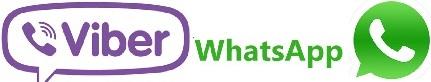 есть WhatsApps и Viber
