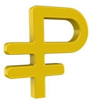 символ российского рубля