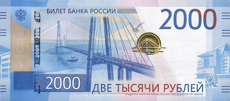Заказ от 2 000 рублей